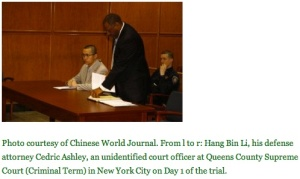 from http://ny121asil.wordpress.com/2013/01/12/daily-trial-coverage-of-hangbinli-shakenbabysyndrome-case-made-famous-by-katie-holmes/